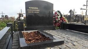 Мемориальный комплекс с крестом Удомля Мемориальный комплекс из двух видов гранитов Тавда